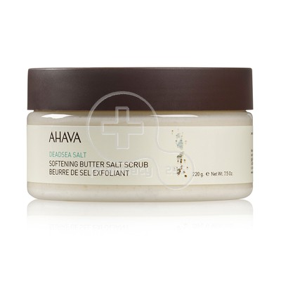AHAVA - DEADSEA SALT Softening Butter Salt Scrub - 220gr