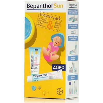 Bepanthol sun baby mineral cream spf50    baby balm 30ml