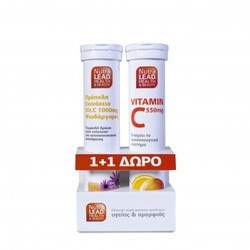 Nutralead 1+1 Propolis, Echinacea, Vitamin C 100mg & Zinc, 20 effervescent. Tablets & Vitamin C 500mg 20 effervescent. Tablets