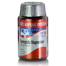 Quest Σετ Synergistic MAGNESIUM 150mg, 60tabs + 30 Δώρο