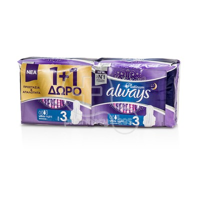 ALWAYS - PROMO PACK 1+1 ΔΩΡΟ PLATINUM Ultra Night Size 3 - 12τεμ.