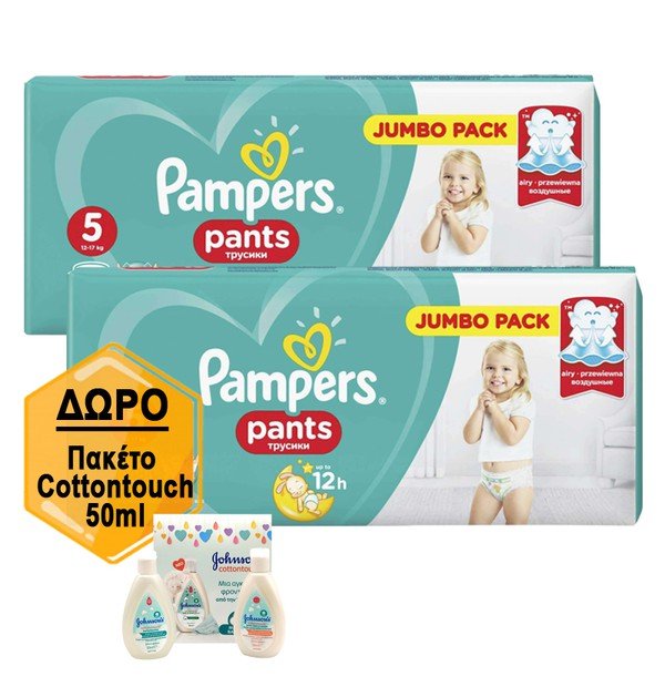 PAMPERS PANTS ΜΕΓ 5 (12-17 KG) 1X48 JUMBO