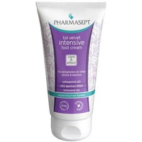 INTENSIVE FOOT CREAM 75ML