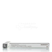Korres Long Lasting Eyeliner - 03 METALLIC BROWN, 1.2gr