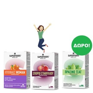 S3.gy.digital%2fboxpharmacy%2fuploads%2fasset%2fdata%2f18505%2fsuperfoods woman box 2