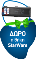 S3.gy.digital%2fpharmacy295%2fuploads%2fasset%2fdata%2f37999%2foral b badge star wars 116x190 apr18