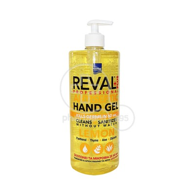 INTERMED - REVAL Plus Lemon 1lt