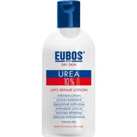 EUBOS UREA 10% LIPO-REPAIR LOTION 200ML
