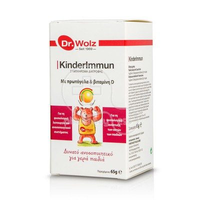 POWER HEALTH - DR. WOLZ Kinderimmun - 65gr