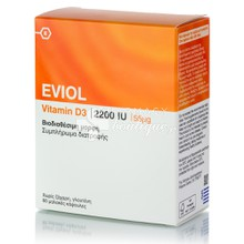 Eviol Vitamin D3 2200IU (55μg), 60caps
