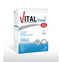 VITAL COLD VITAMIN C PLUS PROPOLIS 20LIPID CAPS