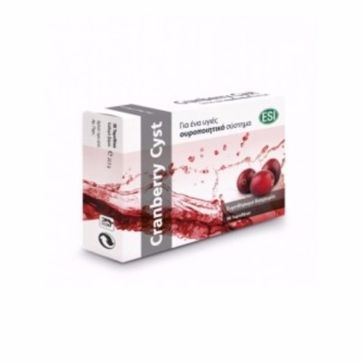 ESI - Propolaid Cranberry Cyst - 30 tabs