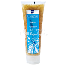 Luxuriοus Natural Exfoliating Body Scrub icing sugar 250ml
