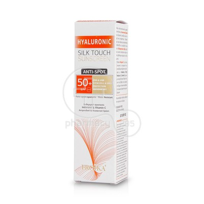 FROIKA - HYALURONIC SILK TOUCH Sunscreen Anti-Spot SPF50+ - 40ml