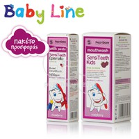 FREZYDERM - PROMO PACK SENSITEETH Epismalto Toothpaste 6+ age (50ml) & Kids Mouthwash (250ml)