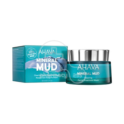 AHAVA - MINERAL MUD Clearing Facial Treatment Mask - 50ml