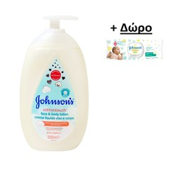 Johnson's Baby Cotton Touch Face And Body Lotion - Ενυδατική Λοσιόν Προσώπου & Σώματος, 500ml + Δώρο Johnson's Baby Wipes Cotton Touch - Μωρομάντηλα Καθαρισμού, 56τμχ