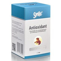 SMILE ANTIOXIDANT 60 CAPS