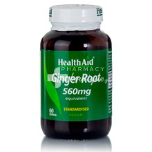 Health Aid Ginger Root 560mg, 60tabs