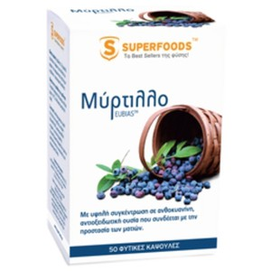 Superfoods food supplement bilberry eubias 50caps