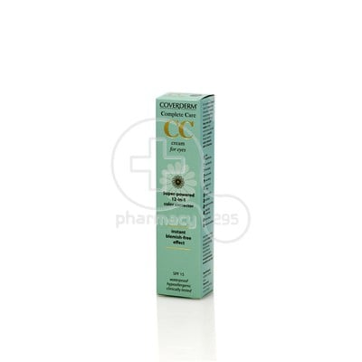 COVERDERM - COMPLETE CARE CC Cream for Eyes (Soft Brown) - 15ml