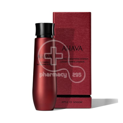 AHAVA - APPLE OF SODOM Activating Smoothing Essence - 100ml