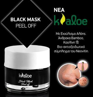 kaloe black mask