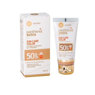 Panthenol Extra - Sun Care Color SPF50 - 50ml