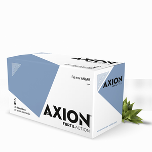 Axion fertilaction men