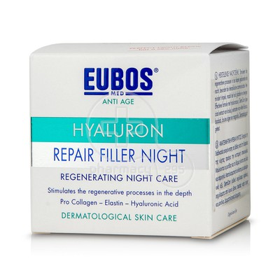 EUBOS - HYALURON Repair Filler Night - 50ml