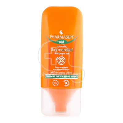 PHARMASEPT - AID Thermorelief Heat Power Gel - 100ml