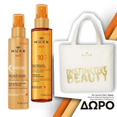 Nuxe Sun Moisturising Protective Milky Oil for Hair Αντηλιακό Μαλλιών 100ml + Tanning Oil Low Protection Αντηλιακό Λάδι Προσώπου & Σώματος SPF10 150ml. Πακέτο αντηλιακής προστασίας της Nuxe σε προνομιακή τιμή.