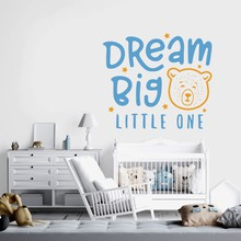 Dream big little one kid