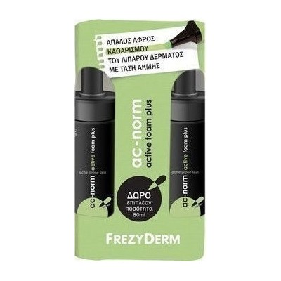 FREZYDERM AC NORM ACTIVE FOAM PLUS 150ml+80ml