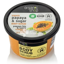 Organic Shop Body Scrub Juicy Papaya - Scrub σώματος, 250ml