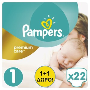 Pampers no 1  22pcs  1 1