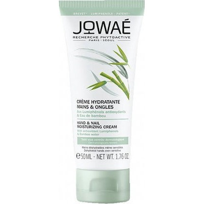 JOWAE CREME HYDRATANTE MAINS & ONGLES 50ML