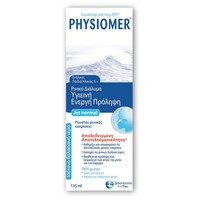 PHYSIOMER JET NORMAL NASAL SPRAY 135ML