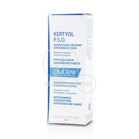 Ducray Kertiol Shampoo  P.S.O  200ml