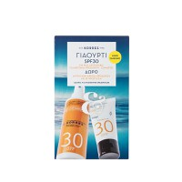 KORRES SUNSCREEN YOGHURT FACE&BODY EMULSION SP30 150ML (PROMO+FACE CREAM SPF30 50ML)