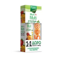Power Health Multi Multi Stevia 24tabs+Δώρο Vitamin C 500mg