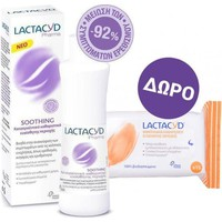 Lactacyd Pharma Soothing Intimate Wash 250ml & Δώρο Lactacyd Intimate Wipes 15 τμχ