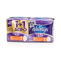 ALWAYS - PROMO PACK 1+1 ΔΩΡΟ PLATINUM Ultra Normal Plus Size 1 - 16τεμ.