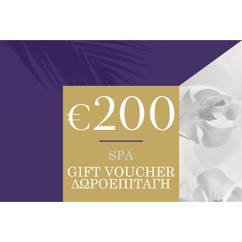 GIFT VOUCHER: €200 GB SPA