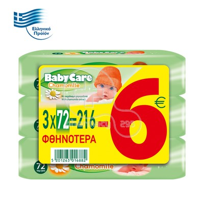 BABYCARE - PROMO PACK 3 ΤΕΜΑΧΙΑ BabyCare Sensitive Chamomile Μωρομάντηλα - 216τεμ.