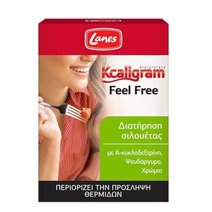 Packshot lanes boxes kcaligram feelfree ref 1 2