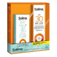SOLENE SUNCARE FACE CREAM ULTRA SATIN DRY SKIN SPF30 50ML (PROMO+BODY MILK SPRAY SPF30 150ML)