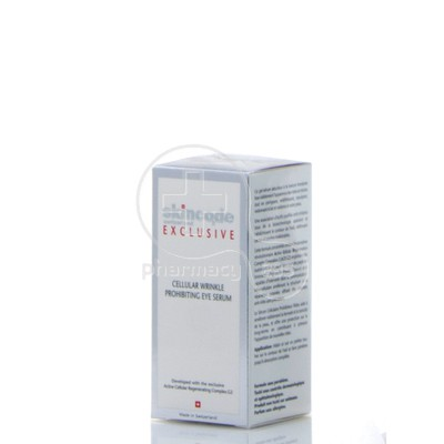 SKINCODE - EXCLUSIVE Cellular Wrinkle Prohibiting Eye Serum - 15ml