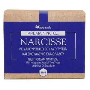 Anaplasis narcisse night cream 50ml