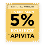 Apivita badge 5